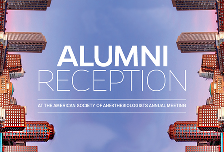 2017 Alumni Reception